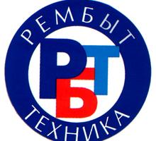 Мастер по ремонту Стиральных Машин - Сервис и быт / домашний персонал в Симферополе