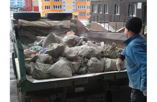 Вывоз Хлама, будем рады вам помочь. - Вывоз мусора в Севастополе