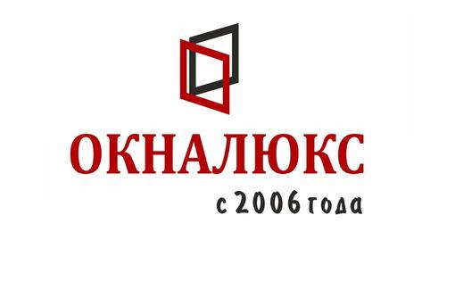 Остекление от пола до потолка - Балконы и лоджии в Севастополе