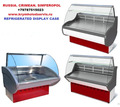 Витрины Холодильные Морозильные Кондитерские для Магазина - Продажа в Алуште