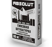 Строительные сухие смеси торговой марки Absolut и Nivelir - Цемент и сухие смеси в Крыму
