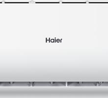 Акция на кондиционеры Haier Tundra HSU-09HTT03/R2! - Кондиционеры, вентиляция в Севастополе