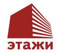 Агент по продаже недвижимости - Недвижимость, риэлторы в Симферополе