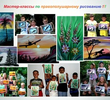 Уроки рисования - мастер-классы - Мастер-классы в Севастополе