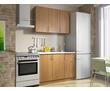 Куплю недорого современную кухню., фото — «Реклама Севастополя»