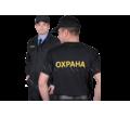 Требуются ОХРАННИКИ транспортному предприятию - Охрана, безопасность в Севастополе