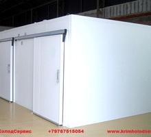 Морозильные Холодильные Камеры. Доставка, Установка Сервис 24\7 - Продажа в Бахчисарае