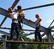 Изготовление, монтаж , реконструкция и демонтаж металлоконструкций в Крыму - Металлические конструкции в Симферополе