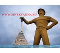 Ремонт скважин в Севастополе - Бурение скважин в Севастополе