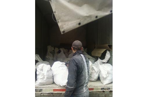 Вывоз мусора из квартиры или частного дома. Уборка., фото — «Реклама Севастополя»