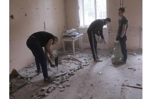 Демонтажные работы, демонтаж - Строительные работы в Севастополе