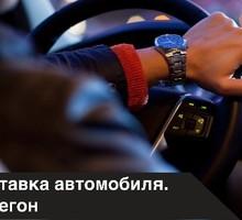 Перегон автомобиля в Крым - Пассажирские перевозки в Крыму