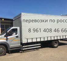 Перевозка мебели из Черноморского по России - Грузовые перевозки в Черноморском