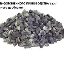 Щебень, отсев, бутовый камень собственного производства от 250руб/т - Сыпучие материалы в Ялте