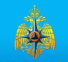 На работу в МЧС г. Ялта требуется БУХГАЛТЕР - Бухгалтерия, финансы, аудит в Ялте