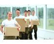 Разгрузка/погрузка: фур, вагонов, контейнеров,работы на складах., фото — «Реклама Севастополя»