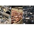 Приём металлолома в Бахчисарае - Металлические конструкции в Бахчисарае