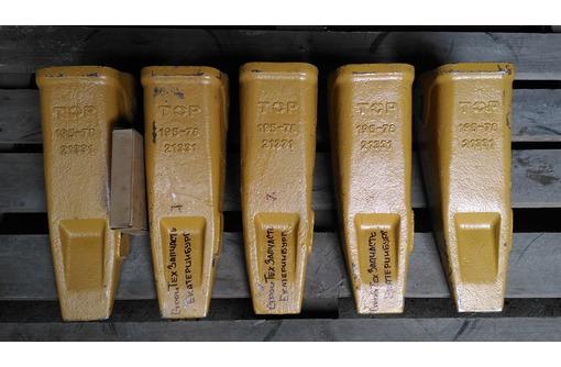 Komatsu 195-78-21331 коронка рыхлителя экскаватора бульдозера, фото — «Реклама Севастополя»