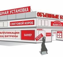 Паспорт на рекламную конструкцию - Проектные работы, геодезия в Симферополе