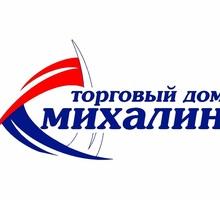 Ищем Торгового представителя ЗП от 40 000 руб. - Менеджеры по продажам, сбыт, опт в Джанкое