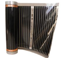 ИК теплый пол пленочный IN-Term ширина 0,8 м - Газ, отопление в Севастополе
