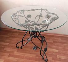 Продам кованый столик. Ручная работа. - Столы / стулья в Севастополе
