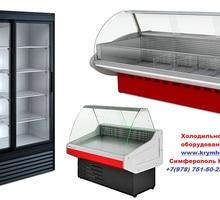 Витрины Холодильные Морозильные для Магазина - Продажа в Симферополе