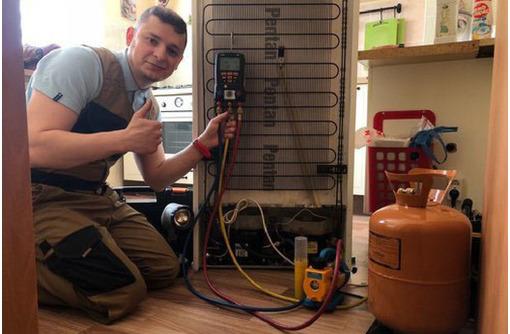 Требуется мастер по ремонту холодильников, фото — «Реклама Алушты»