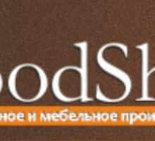 Деревянная мебель и предметы интерьера на заказ в Севастополе - «WoodShop»: гарантия качества! - Мебель на заказ в Севастополе