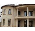 Облицовка камнем. Травертин для фасадов. - Фасадные материалы в Севастополе