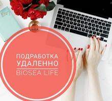 Подработка на дому в интернете - Частичная занятость в Феодосии