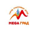 Город профессий Megaград ждет вас - Детские развивающие центры в Симферополе