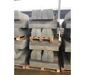 Камень бортовой 100.30.15 вибропрессованный, бордюры, тротуарная плитка в Бахчисарае. - Кирпичи, камни, блоки в Бахчисарае