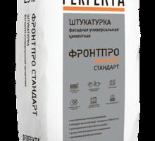 Штукатурка фасадная Фронтпро Стандарт Perfecta 25 кг - Фасадные материалы в Симферополе