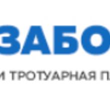 Еврозаборы в Севастополе от производителя! - Заборы, ворота в Севастополе