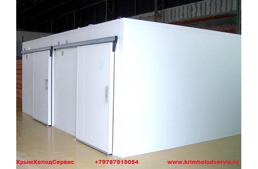 Строительство Холодильных Морозильных Камер, фото — «Реклама Севастополя»