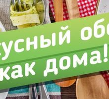 Обеды, организация питания, обслуживание мероприятий в Севастополе – доставка, низкие цены! - Бары, кафе, рестораны в Севастополе