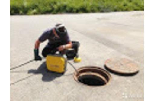 Аварийная прочистка канализации - Сантехника, канализация, водопровод в Форосе