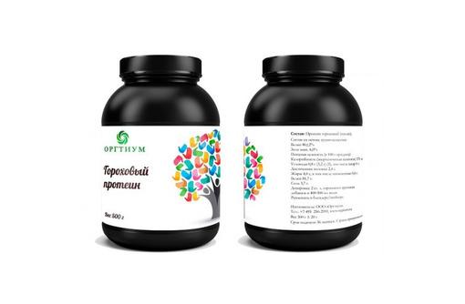 Гороховый протеин, 500 г Оргтиум, фото — «Реклама Севастополя»