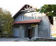Продается дом в с. Баштановка, фото — «Реклама Бахчисарая»