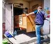 Грузоперевозки, Переезды Грузчики. Вывоз мусора, фото — «Реклама Севастополя»