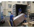 Грузоперевозки, Переезды, Грузчики, Вывоз мусора, фото — «Реклама Севастополя»