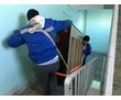 Профессиональные услуги грузчиков.Квартирные и офисные переезды, фото — «Реклама Севастополя»