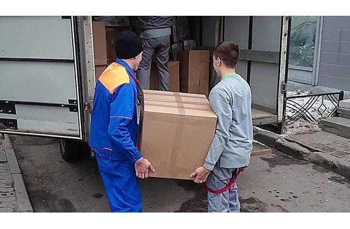 Перевозка вещей и мебели по городу и области. Вывоз мусора - Грузовые перевозки в Севастополе