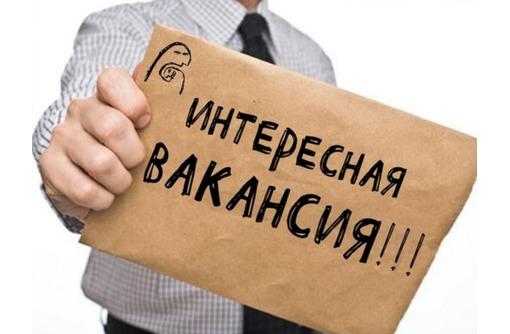 Менеджер в интернет-магазин косметики, фото — «Реклама Алупки»