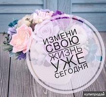 Женщины - Без опыта работы. - Без опыта работы в Армянске