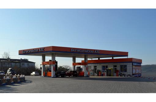Бензин, дизельное топливо, ГСМ в Бахчисарае - АЗС «Бахчисарайская»: только ЕВРО 5 !, фото — «Реклама Бахчисарая»