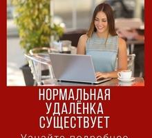 Администратор (удаленная работа) - IT, компьютеры, интернет, связь в Феодосии