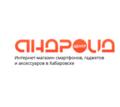 """""""Андройд-центр""""  Интернет-магазин - Другое в Севастополе"""