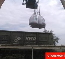 Приëм и отправление железнодорожных вагонов на Крымской железной дороге. - Грузовые перевозки в Симферополе